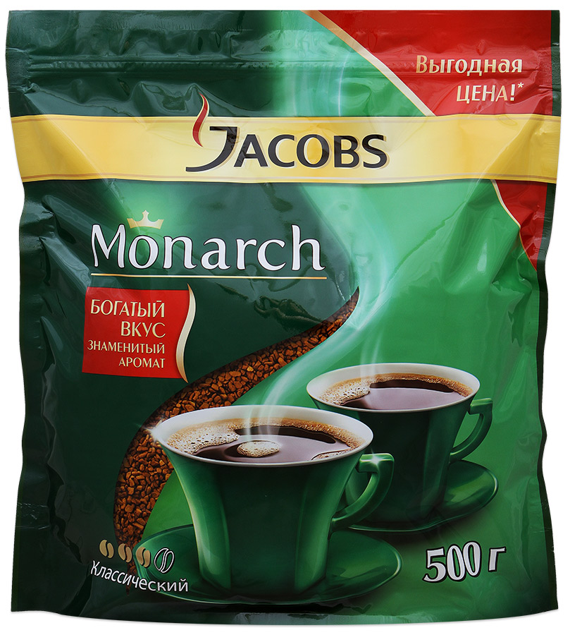Кофе JACOBS MONARCH 500гр
