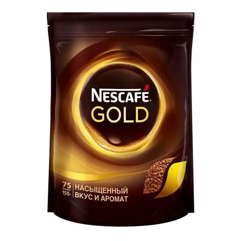 Кофе NESCAFE GOLD 150гр
