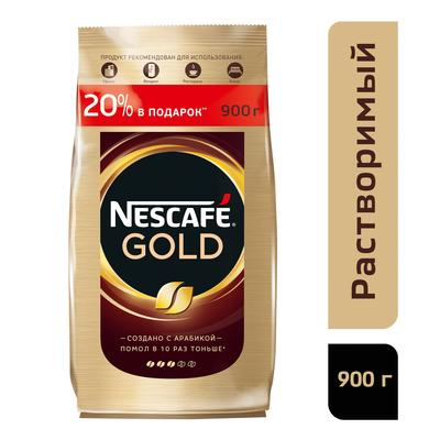 Кофе NESCAFE GOLD 900гр