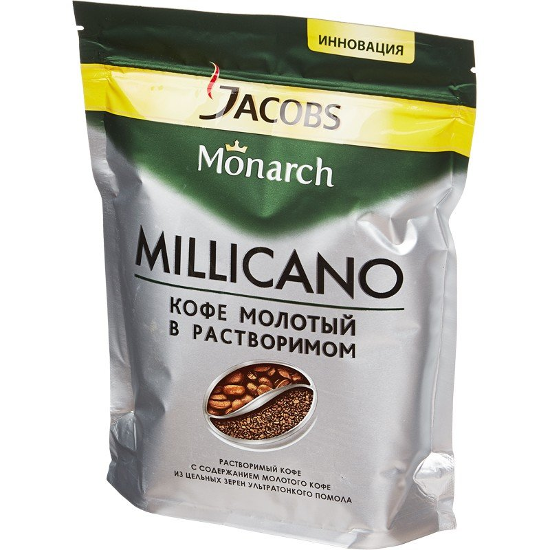 Кофе JACOBS MONARCH MILLICANO 75гр